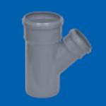 Ultradrain Fittings - Reducer - 110mm X 75mm