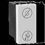 MMR switch - 1 way - 1M
