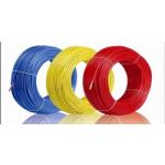 RR Kabel's PVC Insulated Single Core 1.5 Sq mm FR-LSH Cable - 200Mtrs