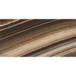 Aspira Marfil - 60x120cm