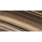 Breccia Royale - 60x120cm