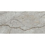 Cafe Amaro Marble - A - 60x120cm