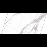 Bianco Statuario Venato Lucidato - Exotica Series