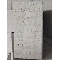 """Acelite AAC Block  - 600mm x 200mm x 200mm (8"""")"""