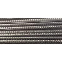 Fe-500 Grade Jairaj Ispat TMT Bar - 20mm