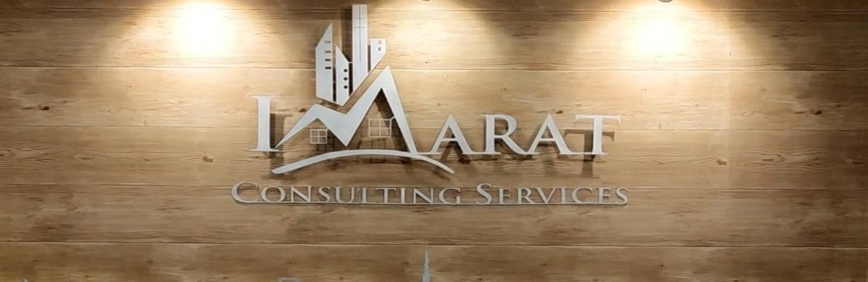 Imarat Consulting Services