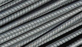 TMT reinforced bars